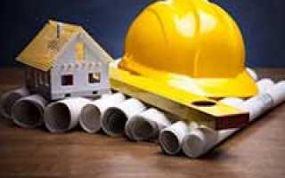 Пример справки о том, что дом не планируют реконструировать или сносить