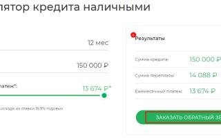 Личный кабинет Сетелем банка: вход в Мой банк на официальном сайте