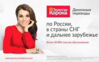 Как перевести деньги в Украину после запрета платежных систем