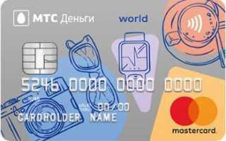 Дебетовая карта МТС Деньги Weekend: условия, лимиты, кэшбэк и отзывы