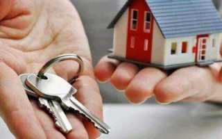 Условия ипотеки Абсолют банка: ставки, досрочное погашение и анкета для заполнения