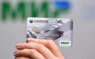 Оплачивайте покупки быстрее и безопаснее с картой Сбербанка и Apple Pay
