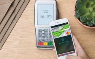 Инструкция: как подключить Apple Pay Сбербанк на Iphone