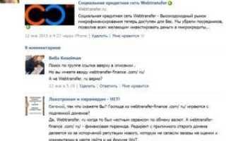 Как получить деньги через Paypal в России?