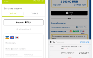 Как подключить Android Pay на рутованном смартфоне?