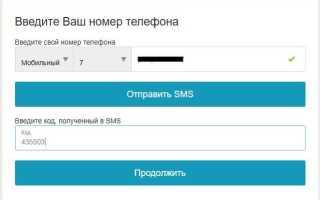 Как происходит получение перевода по системе Western Union