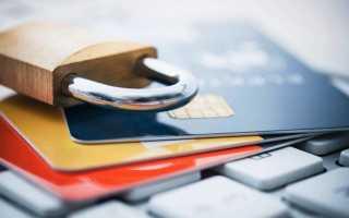 Как разблокировать Сбербанк Онлайн личный кабинет
