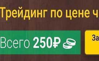 Как работает Qiwi в Украине — регистрация, пополнение и вывод