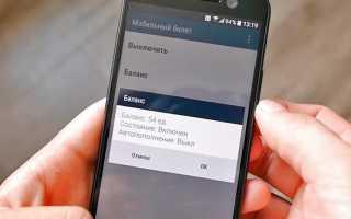 О привязке карты «Тройка» к мобильному телефону: нюансы, что важно знать
