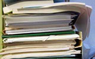Погашение регистрационной записи об ипотеке