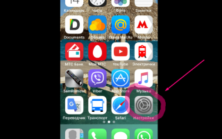 Как прикрепить/открепить банковскую карту к аккаунту iTunes (App Store)