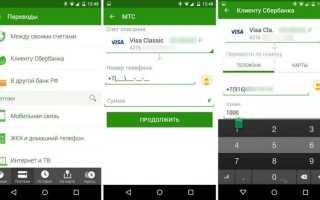 Не Работает Приложение Сбербанк Онлайн На Iphone