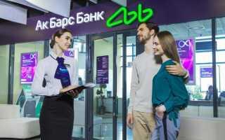 Ипотека в Ак Барс Банке в 2019 году: калькулятор, проценты, условия ипотеки с господдержкой и отзывы