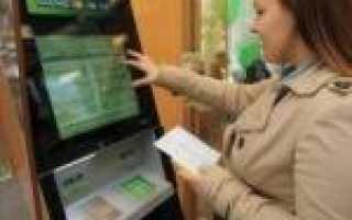 Как оплачивать штрафы ГИБДД через терминал Сбербанка: пошаговая инструкция