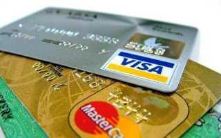 Райффайзенбанк: партнеры, банкоматы, снятие и пополнение без комиссии
