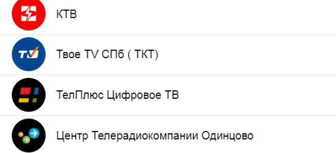 «ВКонтакте» открыла магазин игр на платформе VK Pay