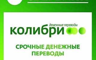 Денежные переводы по России без комиссии в банках