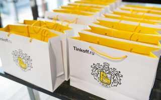Корпоративная карта Тинькофф для ИП и ООО – тарифы и условия использования