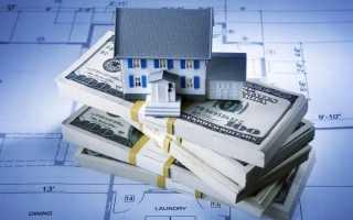 Ипотека на строительство дома втб 24 калькулятор