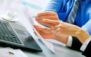 Инструкция по заполнению заявления-анкеты получателя ипотечного кредита в ВТБ