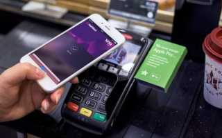 Можно ли использовать Apple Pay без сканера отпечатка пальца?