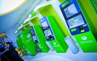 Как переводить деньги с карты на карту Сбербанка через банкомат