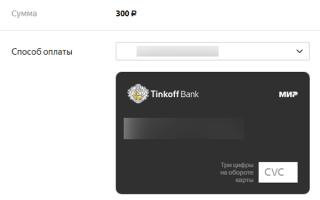 Обзор и условия платежной карты Яндекс.Деньги