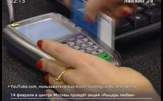 Убрать PayPass или как отключить бесконтактную оплату с карты Сбербанка?