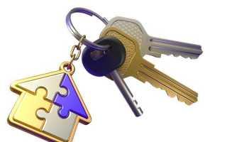 Ипотека банка Кубань Кредит 2019: условия, процентная ставка, калькулятор и как оформить