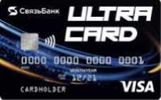 Бинбанк онлайн 2.0: вход личный кабинет