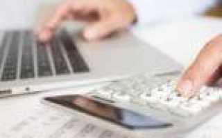 Перевод средств осужденному на лицевой счет через Сбербанк Онлайн: инструкция