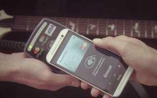 Почему вы ещё не превратили свой смартфон в кошелёк?