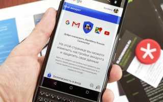 Что такое эмуляция карты NFC Android и как это работает