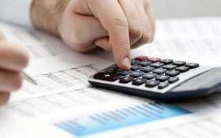 Оплата налогов за другое физическое лицо. Оплата налогов банковской картой