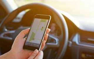 Как пользоваться мобильным приложением «Парковки Москвы»