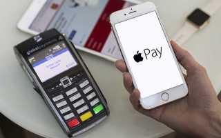 Промсвязьбанк превратил смартфон в терминал для приема платежей