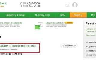 Как проверить расчет кредита и график платежей, выданный ВТБ24 или Сбербанком?