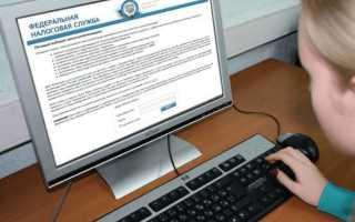 Оплата налогов через интернет банковской картой Сбербанка
