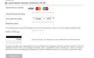 Эквайринг в Сбербанке — тарифы и условия подключения для ИП и ООО