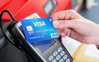 Три способа принимать платежи клиентов через смартфон