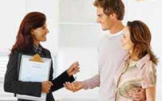 Ипотека в УБРиР: процентные ставки, расчет платежа на калькуляторе + условия рефинансирования