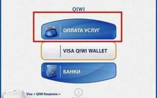 Как перевести деньги с Киви на Яндекс Деньги: все способы