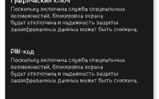 Владельцам многих Android-смартфонов в России придется не сладко из-за решения Google