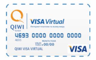 Как создать виртуальную банковскую карту бесплатно