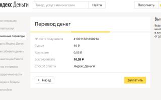 История возникновения компании Яндекс.Деньги — Консультации — инвестирование, Биткоин и криптовалюты