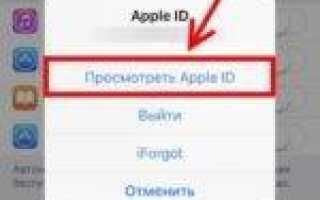 3 способа пополнить баланс американского Apple ID