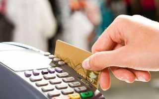 Принцип работы мобильных терминалов для оплаты банковскими картами
