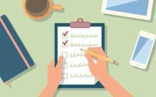 Как составить брачный договор для ипотеки? Правила, особенности, нюансы и образец контракта