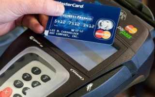 Что такое код безопасности карты? Как использовать код безопасности карты Visa?