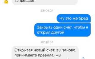 Заблокировали кошелек Яндекс Деньги: как самостоятельно разблокировать